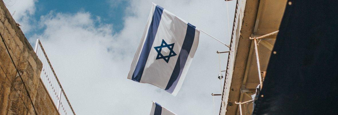 על חומותייך ירושלים הפקדתי חוקרים: כנס ה-40 למכון ירושלים למחקרי מדיניות
