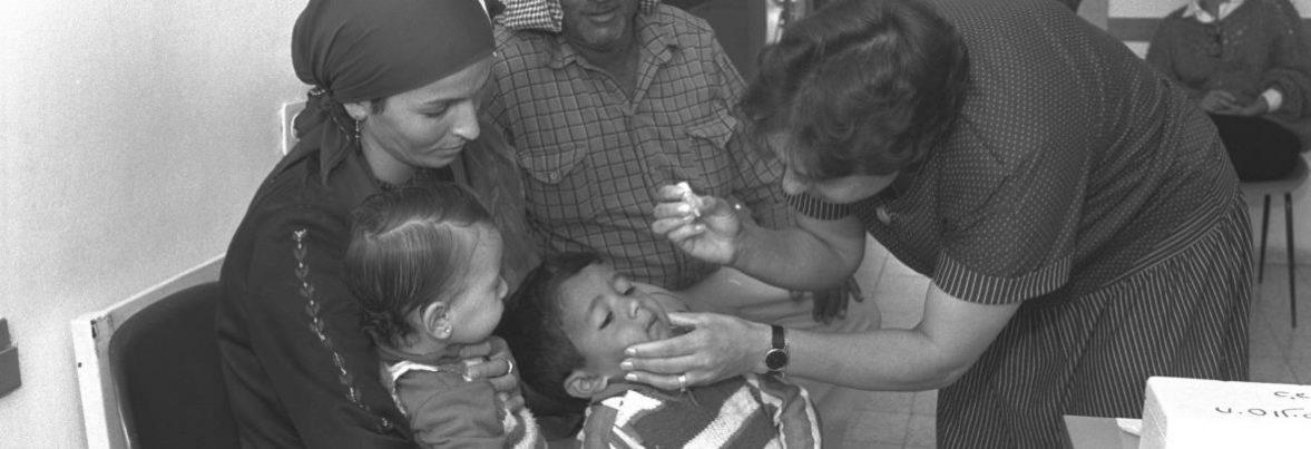 פגישת צוות החשיבה מזרח ירושלים – מערכת הבריאות במזרח העיר