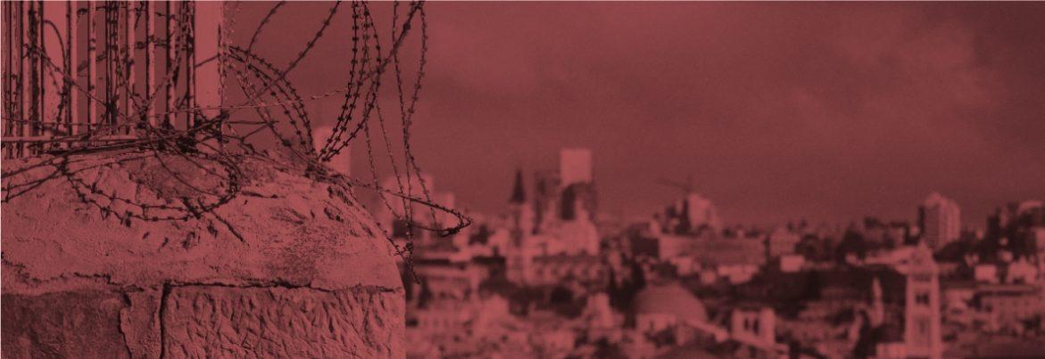 האינתיפאדה הראשונה וירושלים – ערב עיון לזכר פרופ' יעקב בר-סימן-טוב