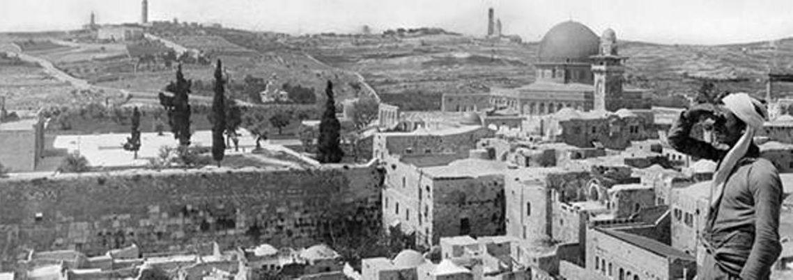 כנס: ירושלים – 100 שנים של הישגים והחמצות