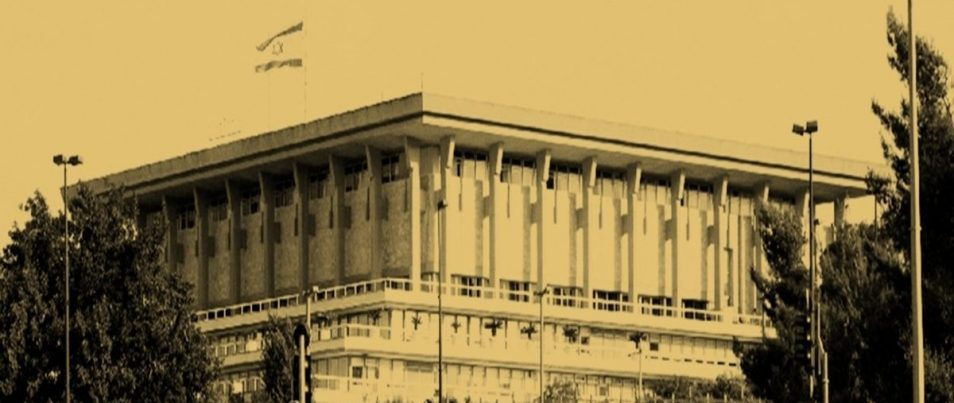Symposium: Judicial Independence in the Three Branches of Government – Reciprocal Relations Between the Court and the Knesset and Government