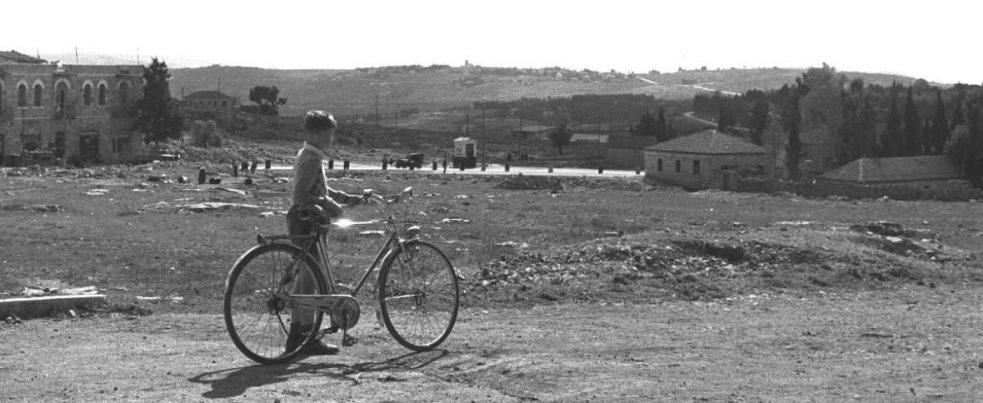 בחלוף הסערה – שיח סופרים על ירושלים בימים שאחרי מלחמה