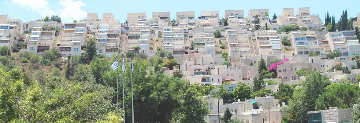 Toward Inclusive Israeli Citizenship – Summary of Symposium