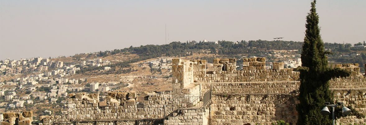 Greater Jerusalem – Changes in Municipal Structure