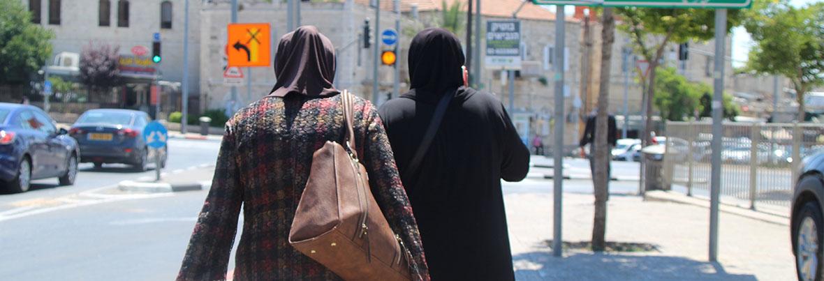 צוות החשיבה מזרח ירושלים: פעילות קרן ירושלים במזרח ירושלים