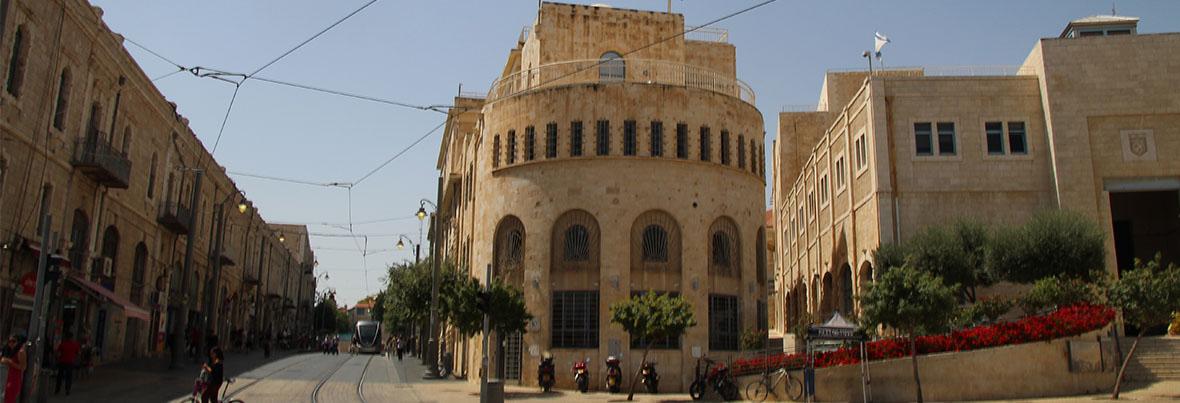 Seminar: Sheikh Jarrah and Israel's Interests