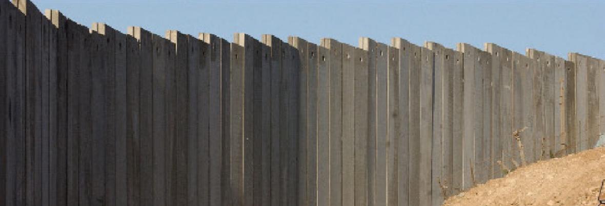 כנס בנושא 15 שנים להחלטה על בניית גדר הביטחון