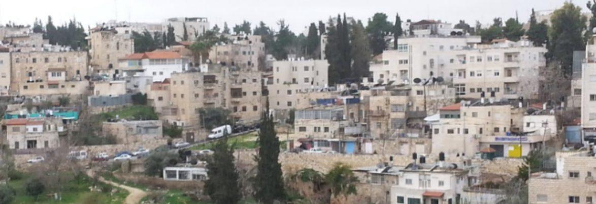 בין מזרח למערב – שוויון ואי שוויון בירושלים