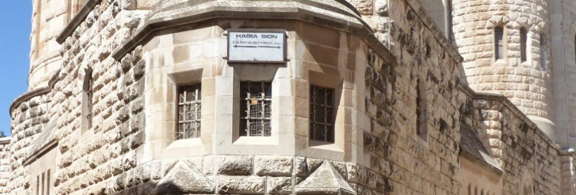 פגישת צוות החשיבה מזרח ירושלים – ארגון 'חלון להר ציון'