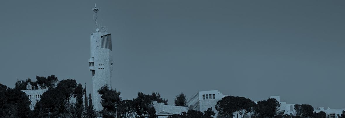 مساق جديد: القدس الشرقية – سياسات، اقتصاد ومجتمع