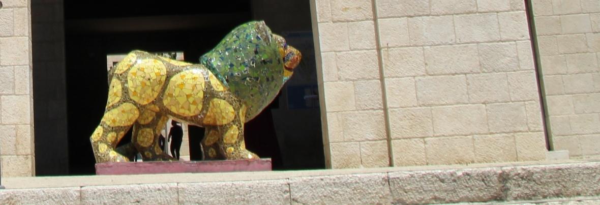 טעימות תעסוקה – תעסוקה בירושלים בזמן הקורונה