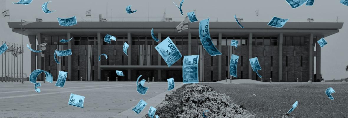 שמאל, ימין ופייק פוליטיקה: מפגש #5: כלכלה בימי משבר