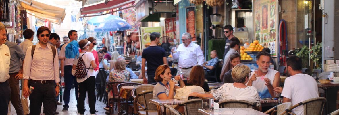 العمالة والتجارة وريادة الأعمال في القدس الشرقية – لقاء افتراضي