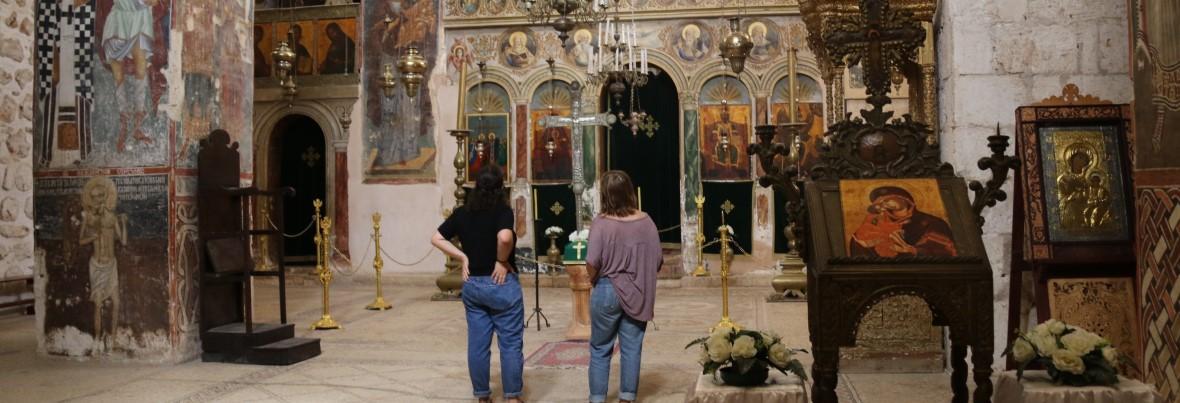 """""""ישו היה יהודי"""" – על הוראת הנצרות במערכת החינוך בישראל"""