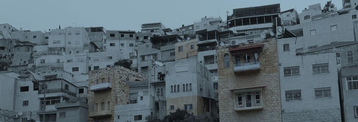 מזרח ירושלים לאן – קורס להעמקת ההיכרות עם מזרח ירושלים