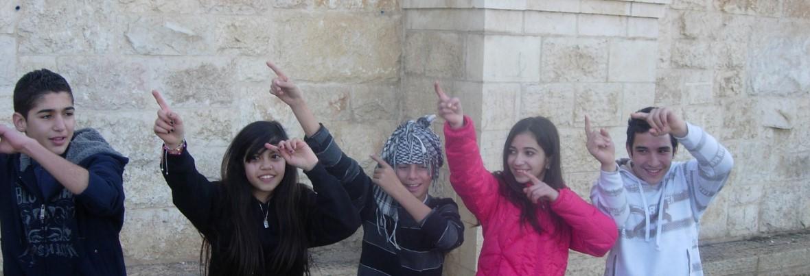 التعليم ثنائي اللغة في القدس – مدرسة يد بيد