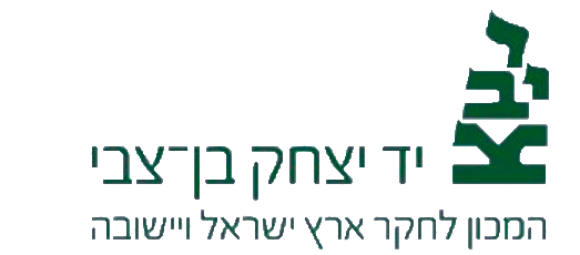לוגו יד בן צבי