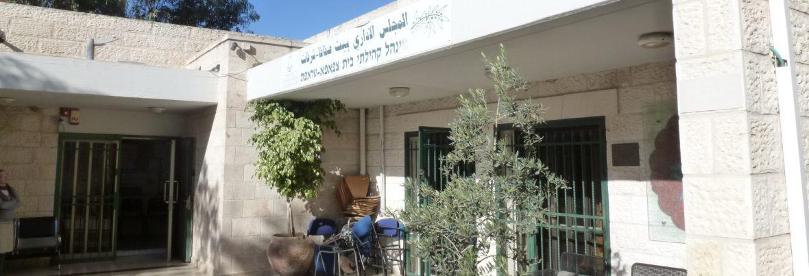 אזרחות עירונית והמנהלים הקהילתיים במזרח ירושלים