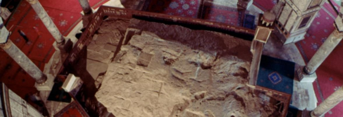 סלע קיומנו/ סלע קיומם – אירוע השקת ספרם של פרופ' יצחק רייטר ודביר דימנט